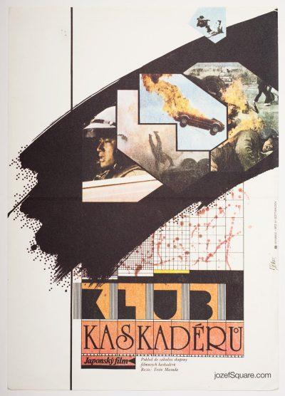 Movie Poster, This Story of Love, Jan Jiskra
