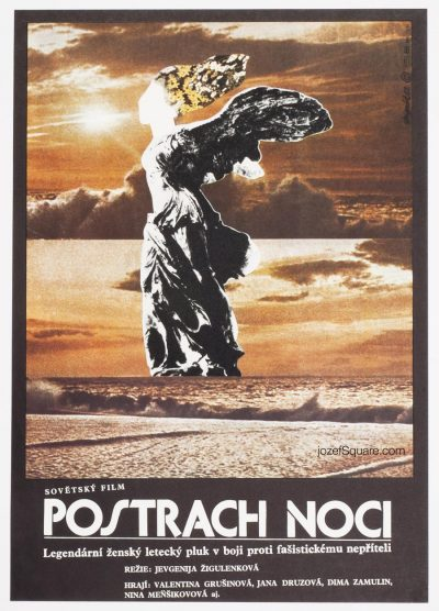Surreal Movie Poster, Night Witches in Sky, Jan Ungrad