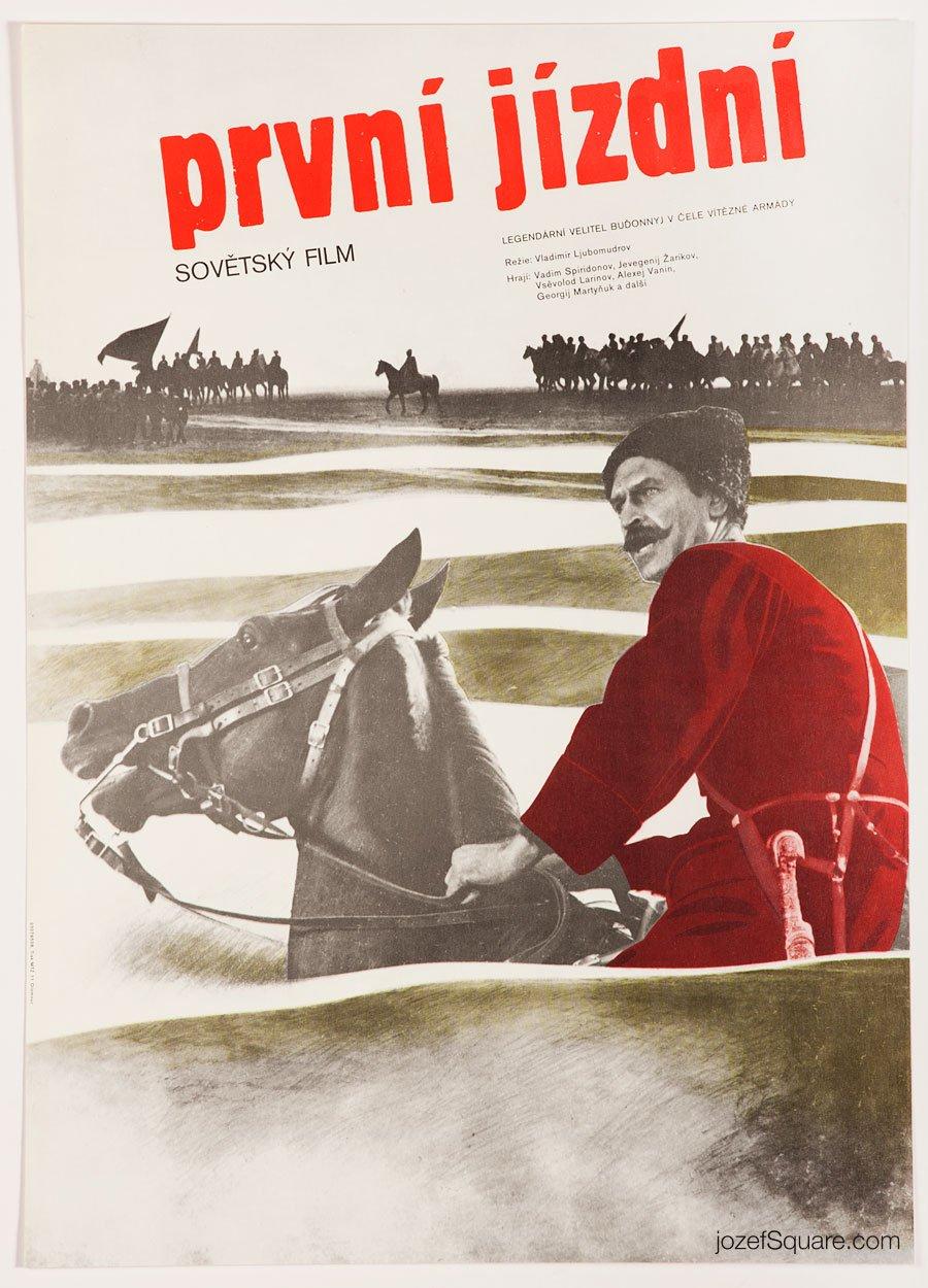 Movie Poster, First Cavalry, Zemlickova, 80s Cinema Art