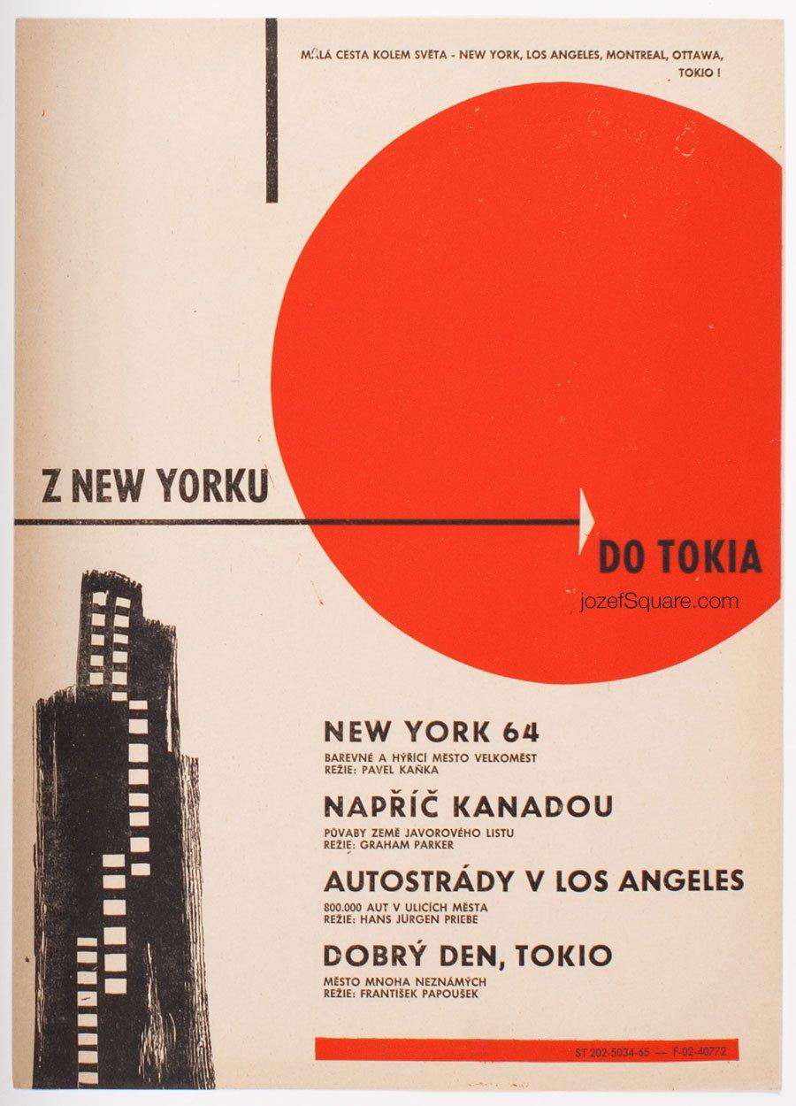 Movie Poster, From New York to Tokyo, Unknown Artist, 60s Cinema Art