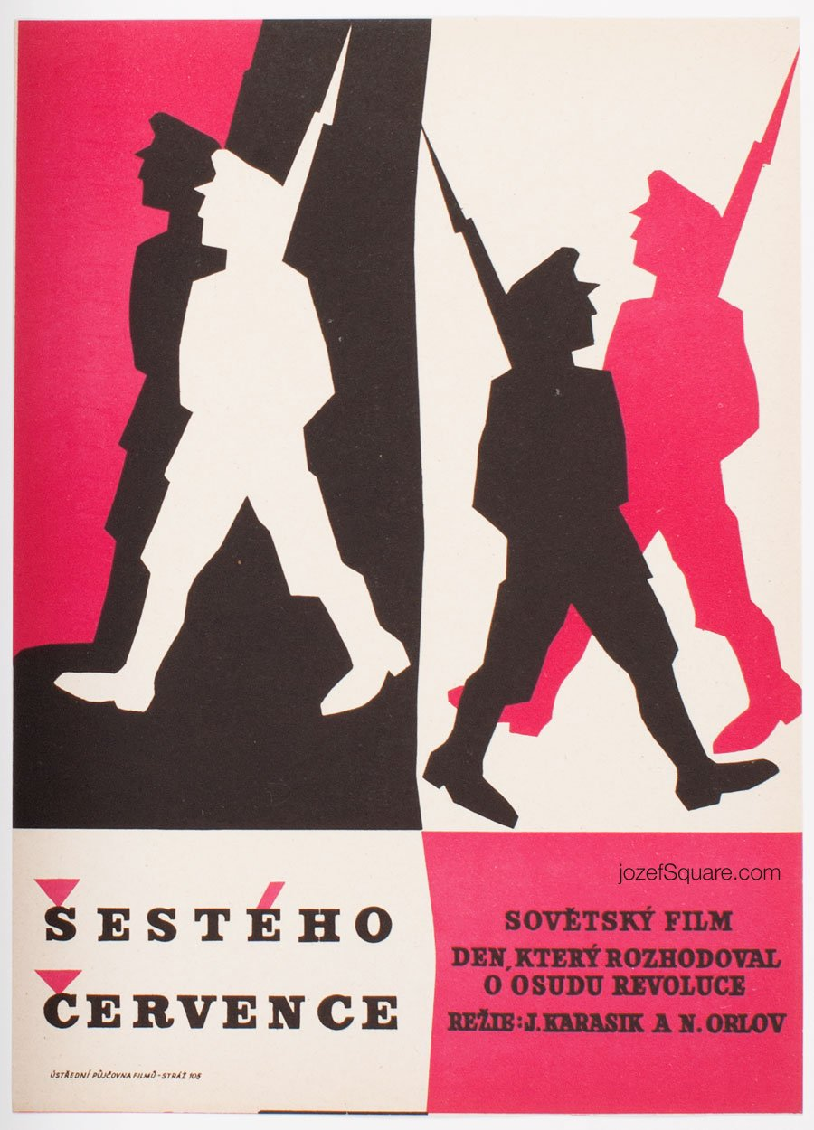 Movie Poster, Sixth of July, Unknown Artist
