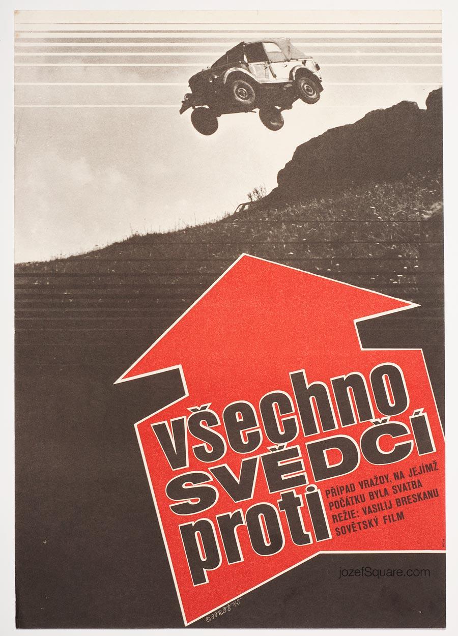 Movie Poster, All Evidences Against Him, Alexej Jaros
