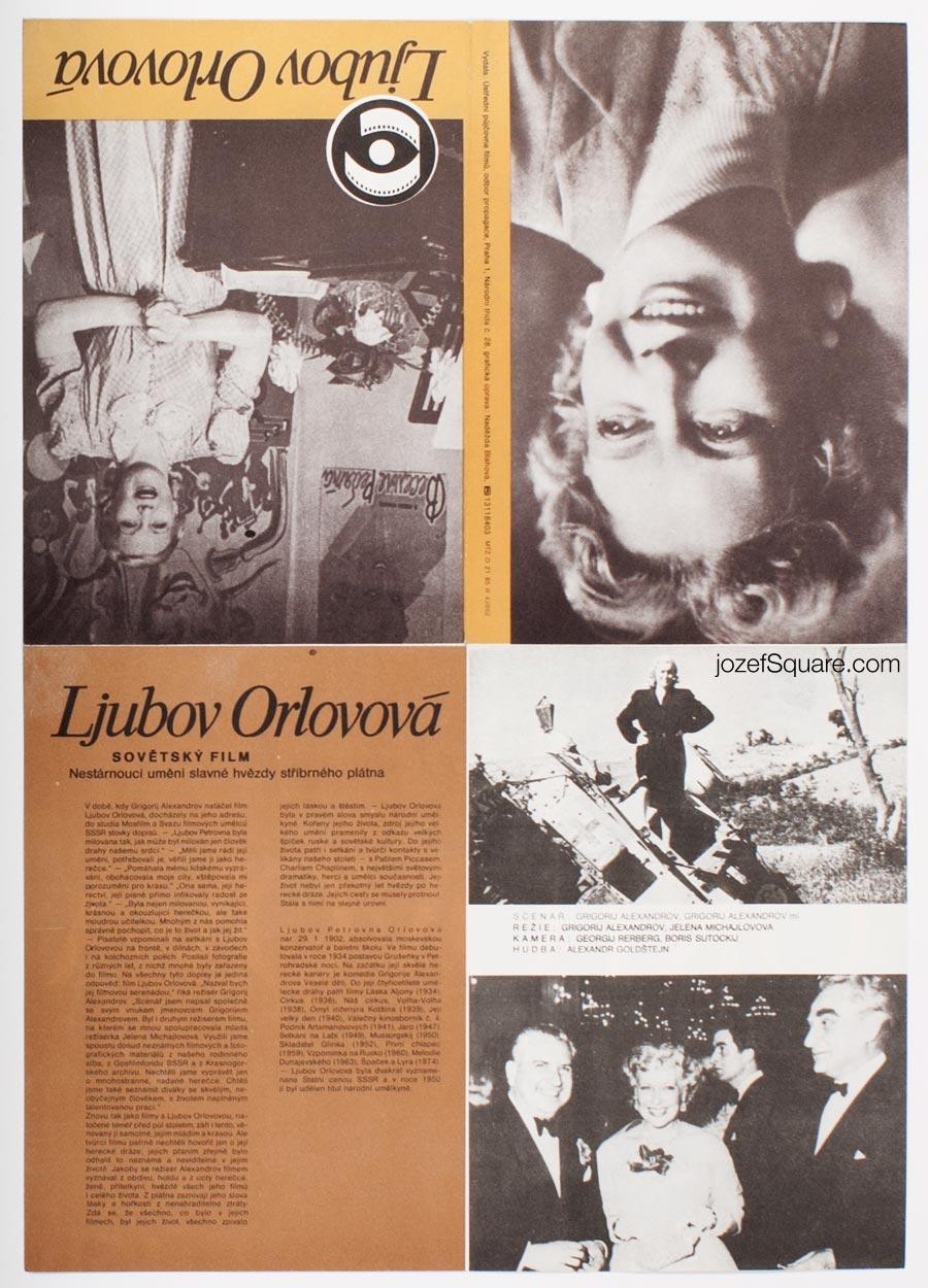 Movie Poster, Lyubov Orlova, 80s Cinema Art