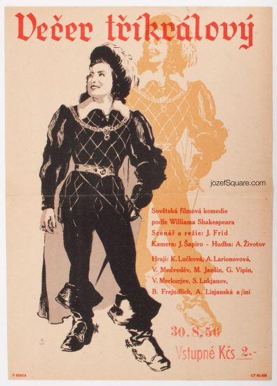 50s Movie Poster, Twelfth Night, William Shakespeare