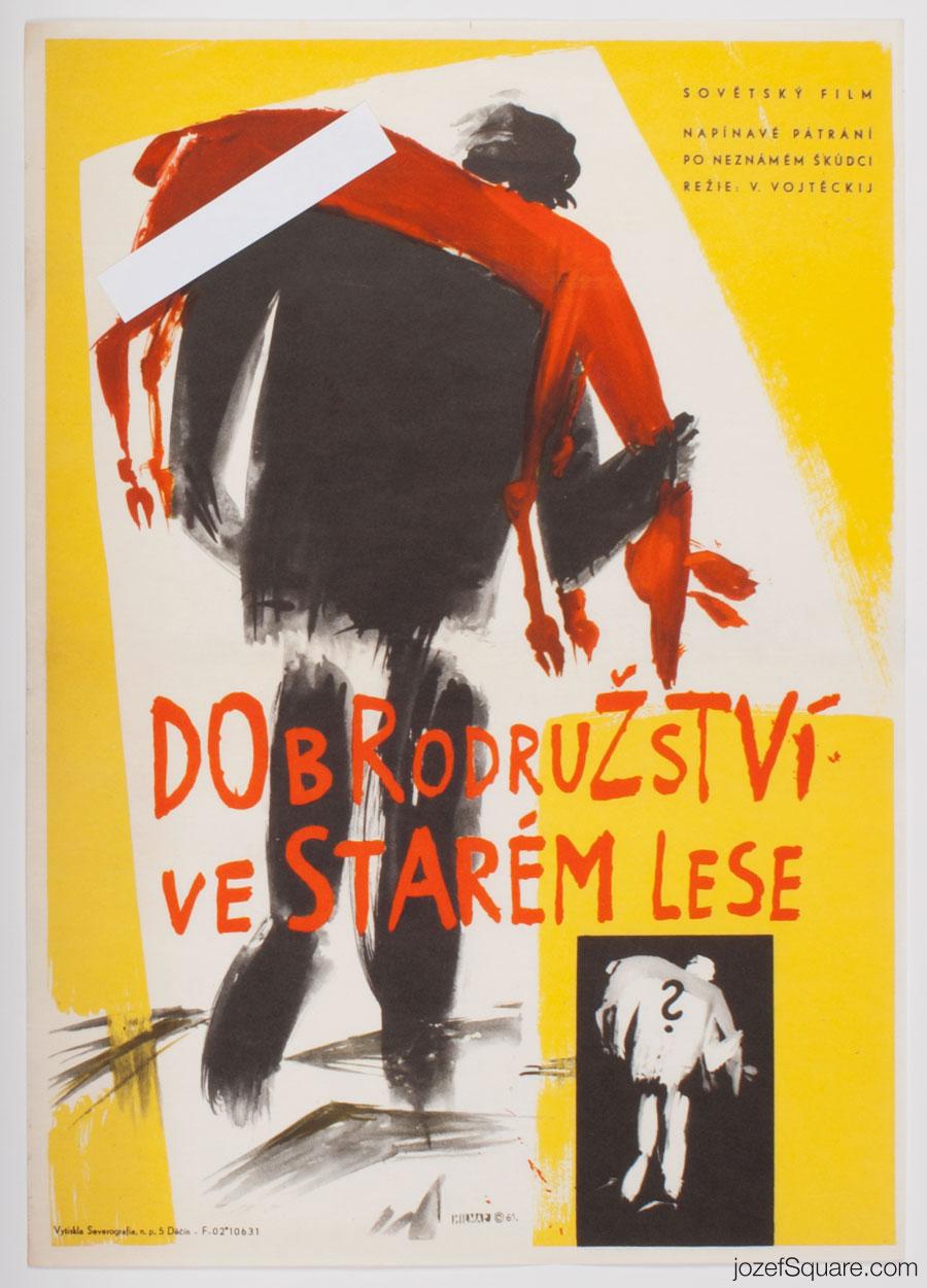 Movie Poster - Your Friends, Jiri Hilmar