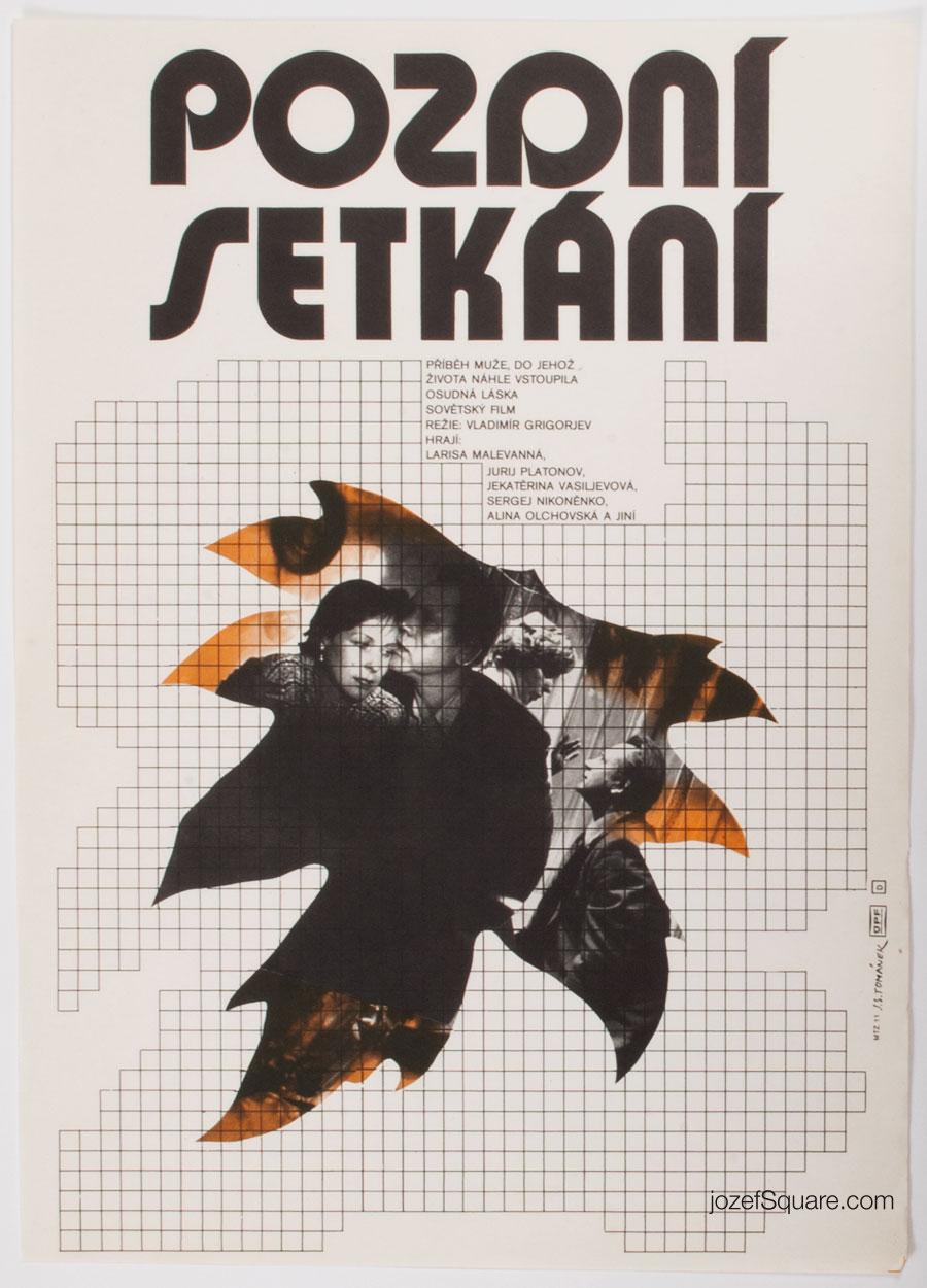 Movie Poster, Late Rendezvous, Jan Tomanek, 80s Cinema Art