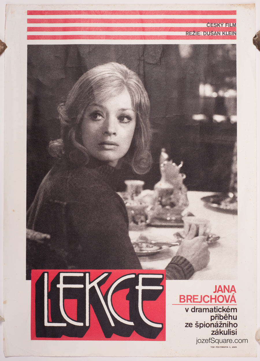Movie Poster, The Lesson, Unknown Artist, 70s Cinema Art