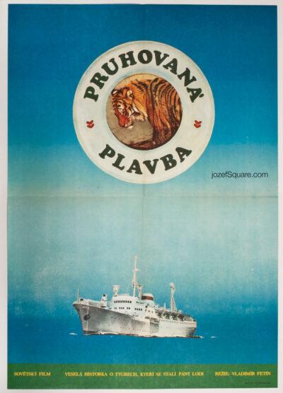 Movie Poster, Striped Trip, Mirek Wagner, 70s Cinema Art