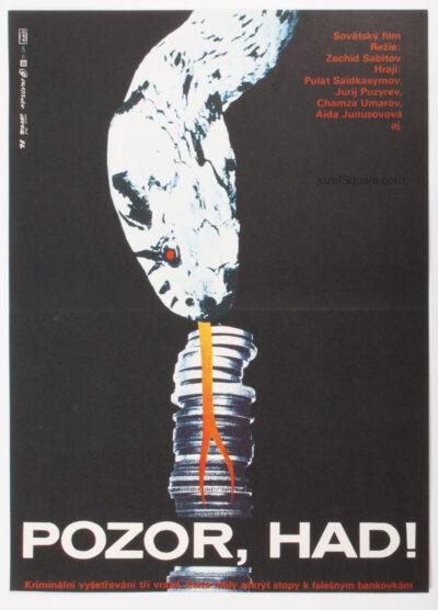Movie Poster, Beware Snake, Sevcik, 80s Cinema Art
