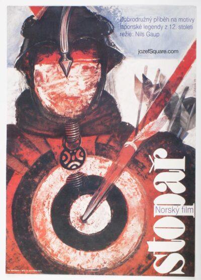 Movie Poster, Pathfinder, T. Svoboda, 80s Cinema Art