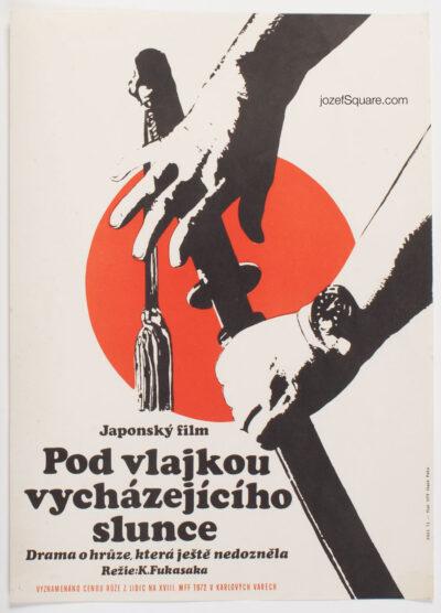 Movie Poster, Under Flag of Rising Sun, Dobroslav Foll, 70s Cinema Art
